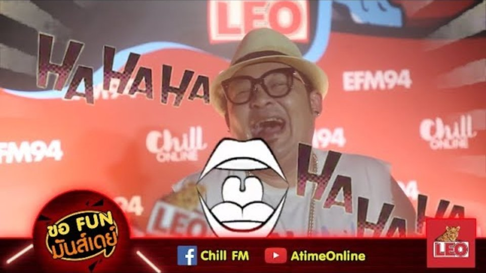 "#ขอFUNมันส์เดย์ EP.10 ""EFMxCHILL SIXPACK ON THE BEAT#6"" [2/2]"