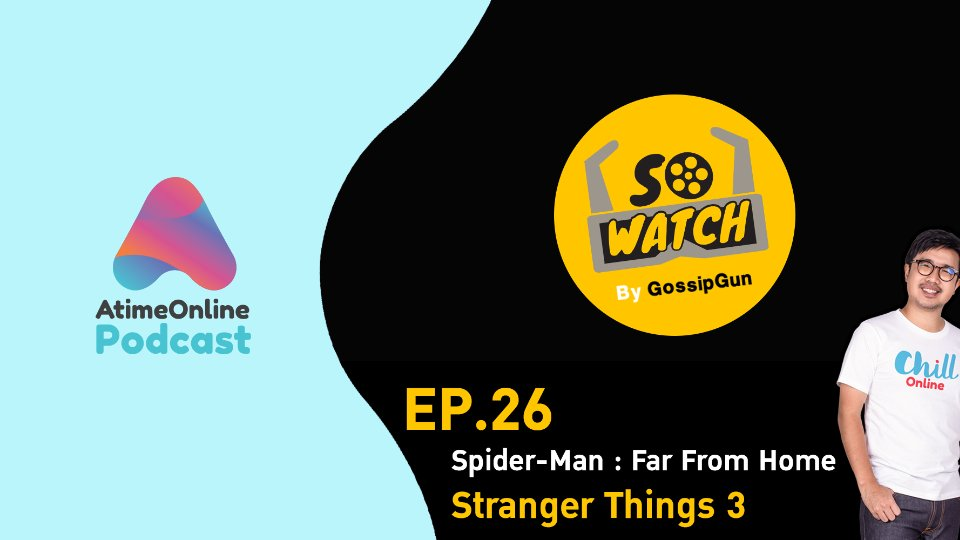So Watch By Gossip Gun EP.26 Spider-Man : Far From Home / Stranger Things 3