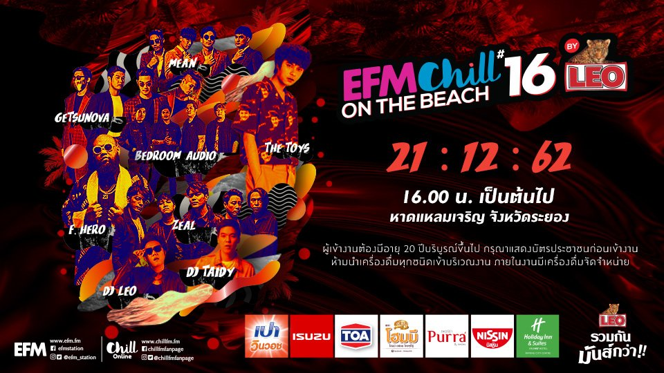EFM x CHILL ON THE BEACH #16