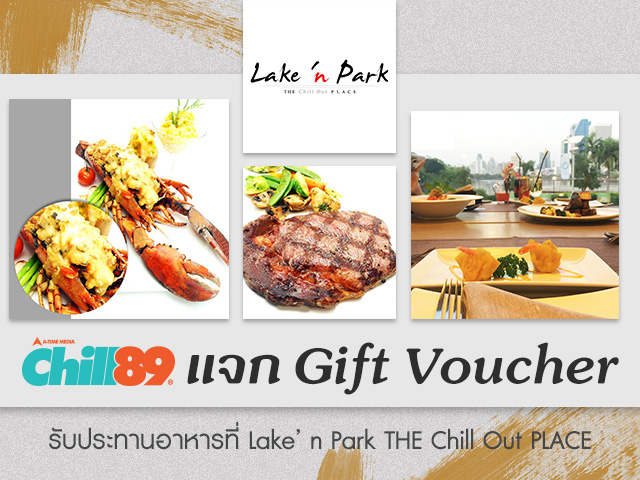 Voucher รับประทานอาหารที่ Lake' n Park THE Chill Out PLACE